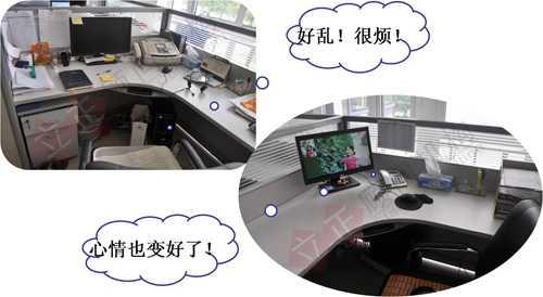 天津泰达办公室6s管理工作总结,办公室5s管理,办公室图片